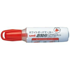 (まとめ買い)三菱鉛筆 ボードマーカーお知らセンサー 太字丸芯 赤 【×20セット】