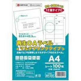 ジョインテックス 再生OAラベル 12面 冊100枚 A226J