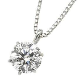 ダイヤモンド ネックレス 一粒 プラチナ Pt900 0.5ct ダイヤネックレス 6本爪 Dカラー SI2 Excellent EXハート&キューピット 鑑定書付き