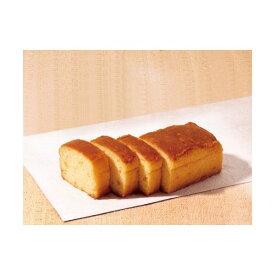 ブランデーケーキ プレーン計6個【代引不可】