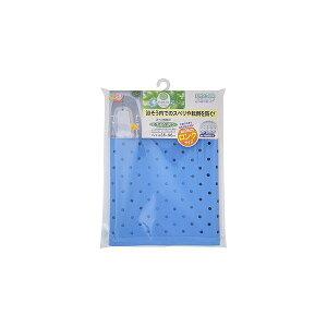 浴槽マット/滑り止めマット 【ロング】 35cm×96cm ブルー 表面エンボス加工 大型浴槽対応【代引不可】