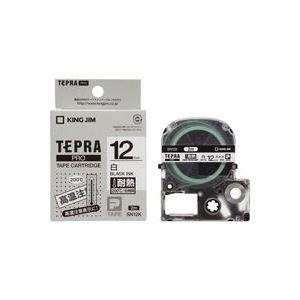 (業務用30セット) キングジム テプラ PROテープ/ラベルライター用テープ 【耐熱ラベル/幅:12mm】 長さ2m SN12K ×30セット