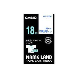 (業務用30セット) カシオ CASIO 布転写テープ XR-118BU 青文字で転写 18mm ×30セット