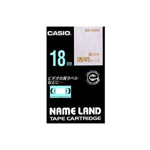 (業務用30セット) カシオ CASIO 透明テープ XR-18XG 透明に金文字 18mm ×30セット