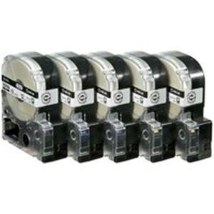 (業務用5セット) キングジム テプラ PROテープ/ラベルライター用テープ 【幅:12mm】 5個入り ロングタイプ SS12KL-5 ホワイト(白) 【×5セット】
