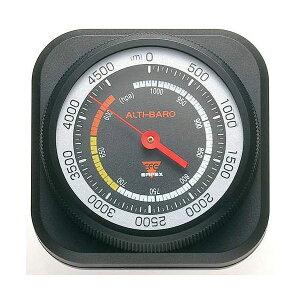 (まとめ)EMPEX 高度・気圧計 アルティ・マックス4500 FG-5102【×2セット】