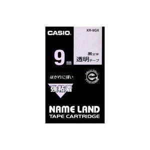 (業務用50セット) カシオ CASIO 強粘着テープ XR-9GX 透明に黒文字 9mm ×50セット