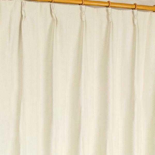 8色から選べる遮光カーテン 2枚組 100×178 アイボリー 無地 シンプル 洗える 形状記憶 タッセル付き ステイシー