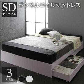 省スペース ヘッドレス ベッド 収納付き セミダブル ホワイト ボンネルコイルマットレス付き 木製 キャスター付き 引き出し付き