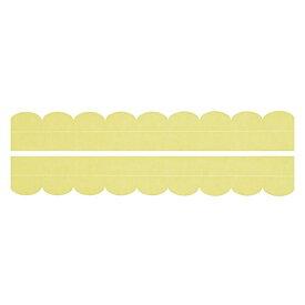 (まとめ) 便器すきまテープ/トイレ用品 【2枚入り イエロー】 カット可 簡単貼り付け・着脱 洗える 汚れ防止 【×200個セット】【ポイント10倍】