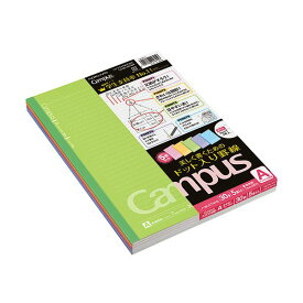 (まとめ) コクヨキャンパスノート(ドット入り罫線・カラー表紙) セミB5 A罫 30枚 5色 ノ-3CATNX51パック(5冊:各色1冊) 【×10セット】