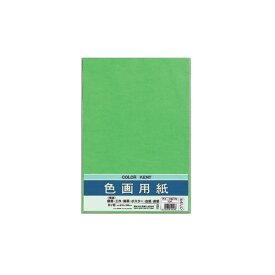 (まとめ) マルアイ 色画用紙 八ツ切 きみどりPエ-N83YG 1パック(10枚) 【×30セット】