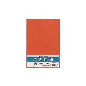 (まとめ) マルアイ 色画用紙 八ツ切 ちゃPエ-N83S 1パック(10枚) 【×30セット】