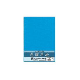 (まとめ) マルアイ 色画用紙 八ツ切 あおPエ-N83B 1パック(10枚) 【×30セット】