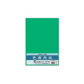 (まとめ) マルアイ 色画用紙 八ツ切 みどりPエ-N85G 1パック(10枚) 【×30セット】