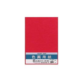 (まとめ) マルアイ 色画用紙 八ツ切 あかPエ-N85R 1パック(10枚) 【×30セット】