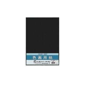 (まとめ) マルアイ 色画用紙 八ツ切 くろPエ-N86D 1パック(10枚) 【×30セット】