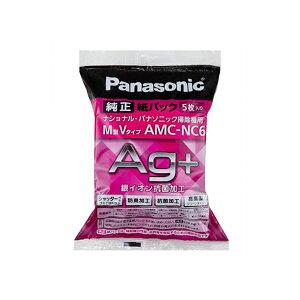 (まとめ)パナソニック 防臭・抗菌加工 紙パックM型Vタイプ AMC-NC6 1パック(5枚)【×5セット】