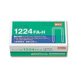 マックス ホッチキス針大型12号シリーズ 100本連結×6個入 1224FA-H 1セット(10箱)