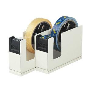 (まとめ) コクヨ テープカッターカルカット(2連タイプ) ライトグレー T-SM110LM 1台 【×2セット】