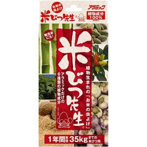(まとめ) 米びつ先生/お米の虫よけ剤 【1年用】 35kgまでの米びつ用 植物成分100% 無洗米 玄米 古代米使用可 【×48個セット】【ポイント10倍】