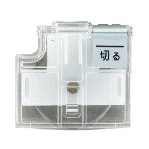 (まとめ) プラス スライドカッターハンブンコ 替刃 直線【×10セット】