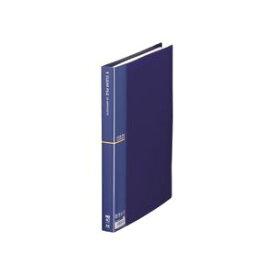 (まとめ)テージー クリアファイル A4タテ40ポケット 背幅25mm ネイビー CF-444-30 1冊 【×20セット】