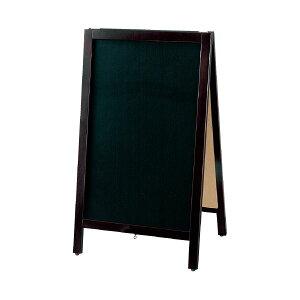 (まとめ)光 A型スタンド黒板 小 TBD80-1(×3セット)