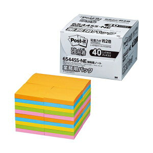 3M ポスト・イット 強粘着ノート業務用パック 75×75mm ネオンカラー5色 6544SS-NE 1パック(40冊)