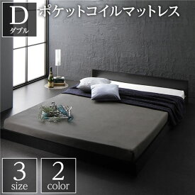 ベッド 低床 ロータイプ すのこ 木製 一枚板 フラット ヘッド シンプル モダン ブラック ダブル ポケットコイルマットレス付き
