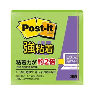 (まとめ) 3M ポスト・イット 強粘着ノート50×50mm ライム 650SS-LI 1セット(10冊) 【×3セット】