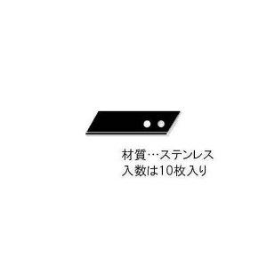 カッターナイフ替刃(ステンレス製/10枚) EA589CT-35