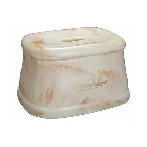 ウォーターランド 風呂椅子角DX ブラウン 日本製 お風呂 イス バス用品【送料無料】