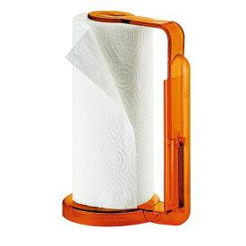 グッチーニ キッチンペーパーホルダー 0145.1045 オレンジ RGTJ203