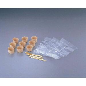 貝印 紙製ミニマフィン型セット(9枚入) DL-0085 WMH2601