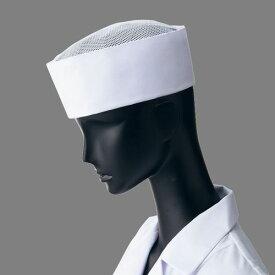 サンペックスイスト 天メッシュ丸帽3(ホワイト) L SBU128