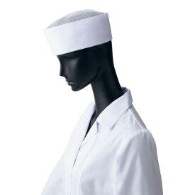 サンペックスイスト 天メッシュ丸帽3(ホワイト) 3L SBU1210