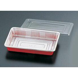 福助工業 弁当容器 透明蓋付(100セット入) LC-9 GBV1804
