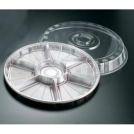 福助工業 サークルトレー透明蓋付(20セット入) FP-8シルバー(7仕切) GSC0303