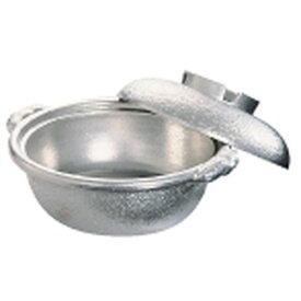 遠藤商事 アルミ 土鍋(白仕上風) 33cm QDN01033
