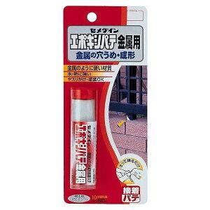 セメダイン セ) エポキシパテ 金属用 60g BP HC-116