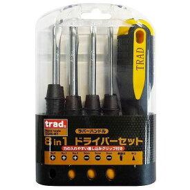 三共コーポレーション TRAD 8in1ドライバーセット TDS-81 #823305