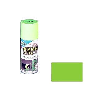 アサヒペン AP 夜光塗料スプレー 100ML 若草色