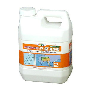 アサヒペン AP サイディング・タイル壁用外壁洗浄剤 2L
