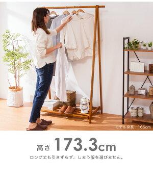 木製A型ハンガー幅118cm木製高耐荷重ハンガー耐荷重50kgハンガーラック天然木洋服掛け(代引不可)【送料無料】