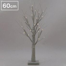 LED ブランチツリー 高さ60cm クリスマスツリー ホワイト 白 おしゃれ クリスマス ツリー 枝ツリー 北欧 屋外 ガーデン【送料無料】