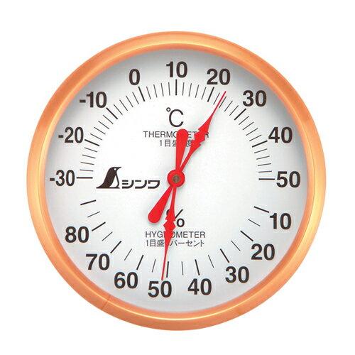 シンワ・サーモU−1温湿度計・U-1‐72691 大工道具:測定具:温度計・他(代引き不可)