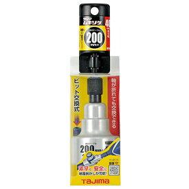 タジマ ムキソケ 200クリアケース DK-MS200CL(代引不可)【送料無料】