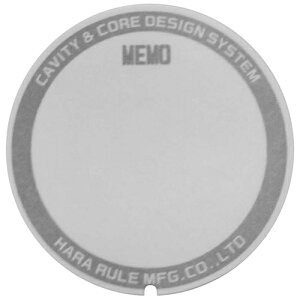 プロマート メモシール45.5mm HOMEMO0455