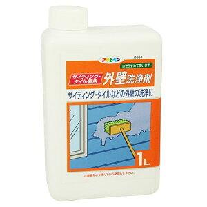 アサヒペン サイディングタイル外壁洗浄剤 D060-1L